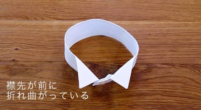 蝶ネクタイ シャツ