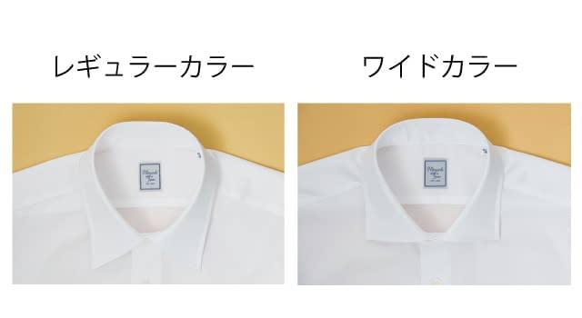 ワイシャツ 結婚式