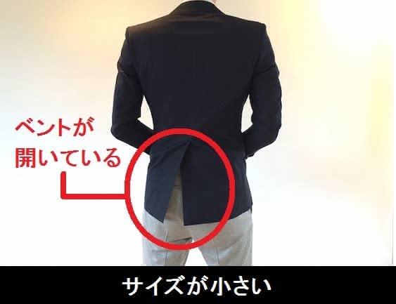 スーツ 転職