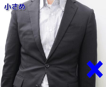 渋谷 スーツ