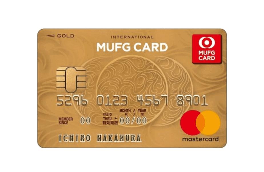 ゴールドカード,年会費