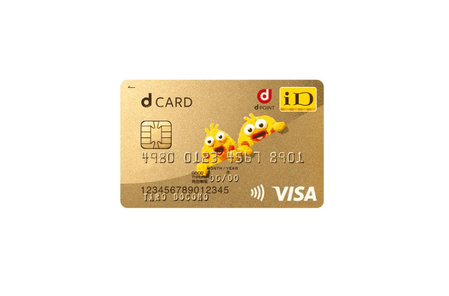 クレジットカード,還元率