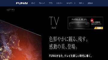 4kテレビ,おすすめ