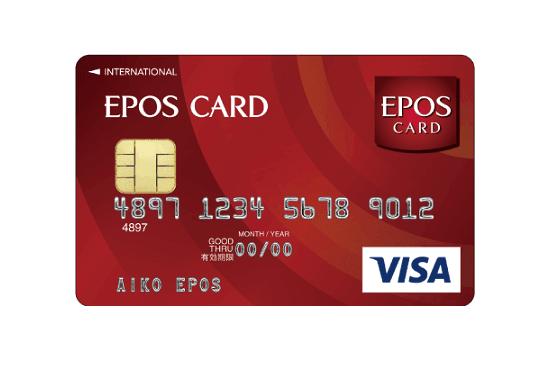 クレジットカード,フリーター