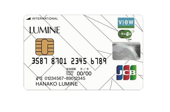 クレジットカード,Suica