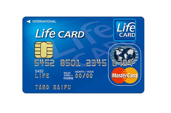 クレジットカード,保険