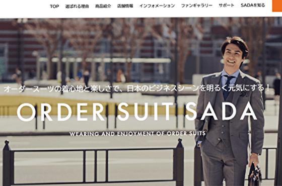スーツ,秋葉原