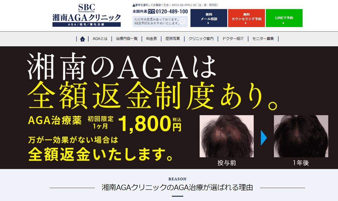aga,名古屋