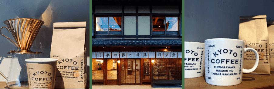 京都,お土産