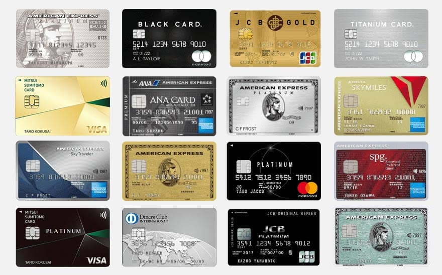 クレジット カード ステータス ランキング ハイステータスなクレジットカード格付けランキング2020年!ステータ...
