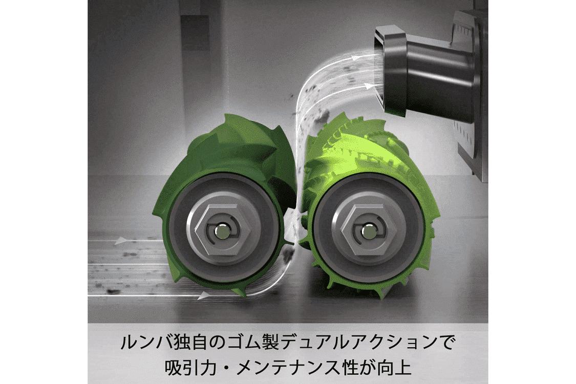 ロボット掃除機 ルンバ e5