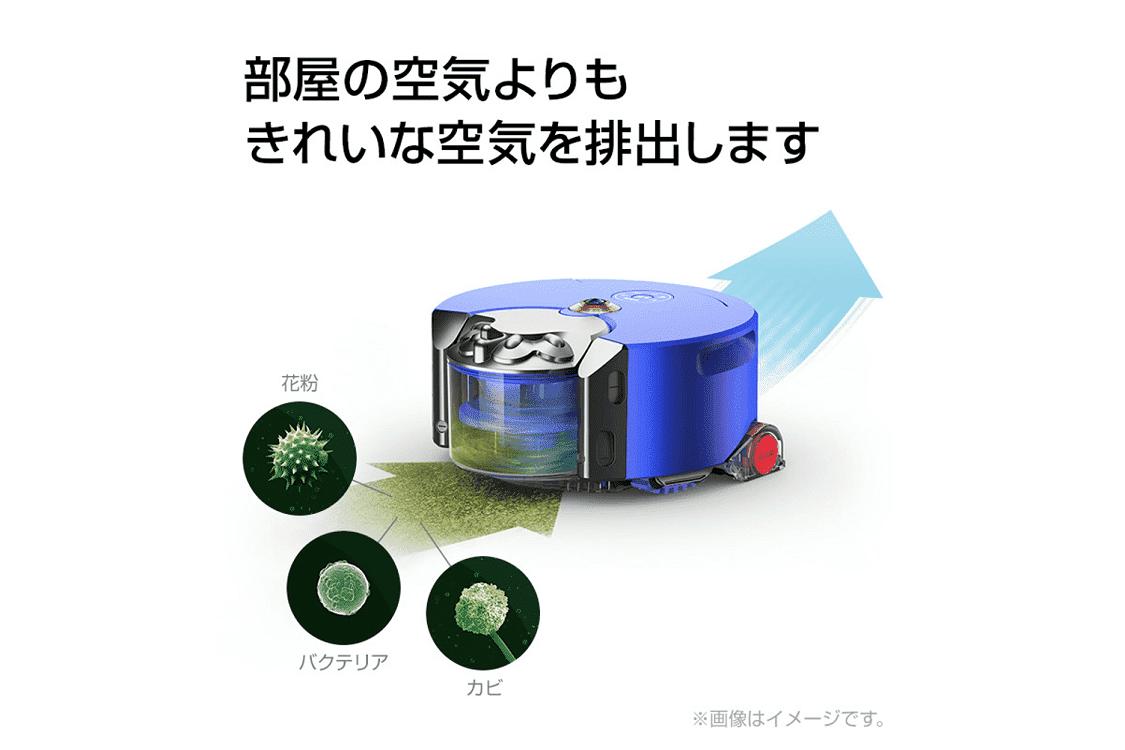 ロボット掃除機 Dyson 360 Heurist RB02 BN