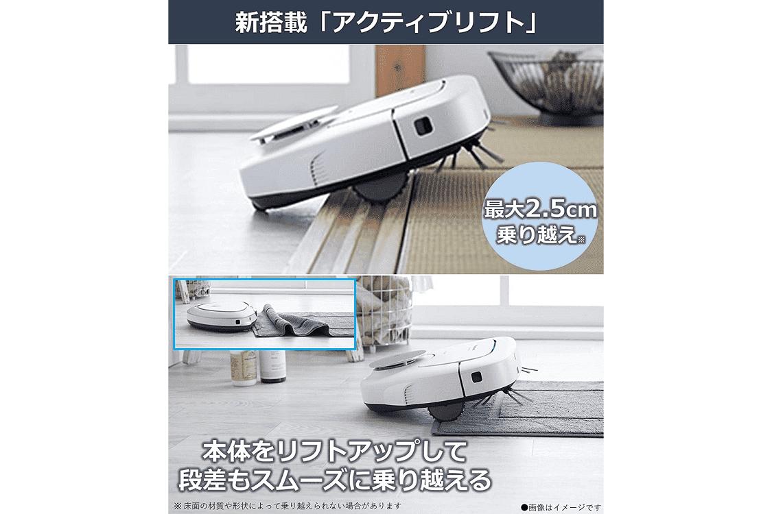 ロボット掃除機 RULO MC-RSF1000