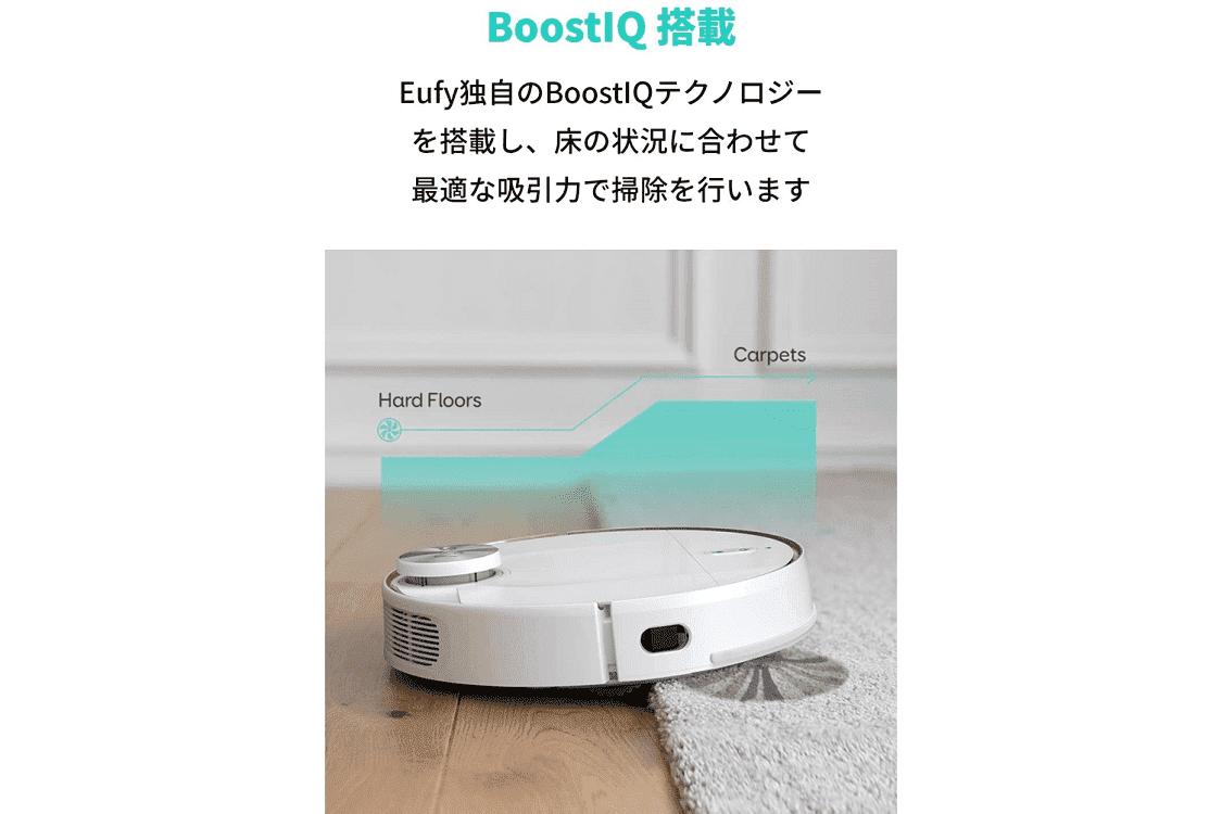 ロボット掃除機 Eufy RoboVac L70