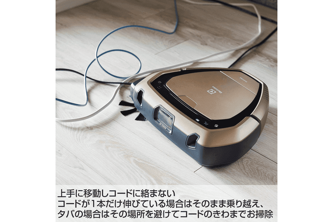 ロボット掃除機 PUREi9.2 PI92-6DGM