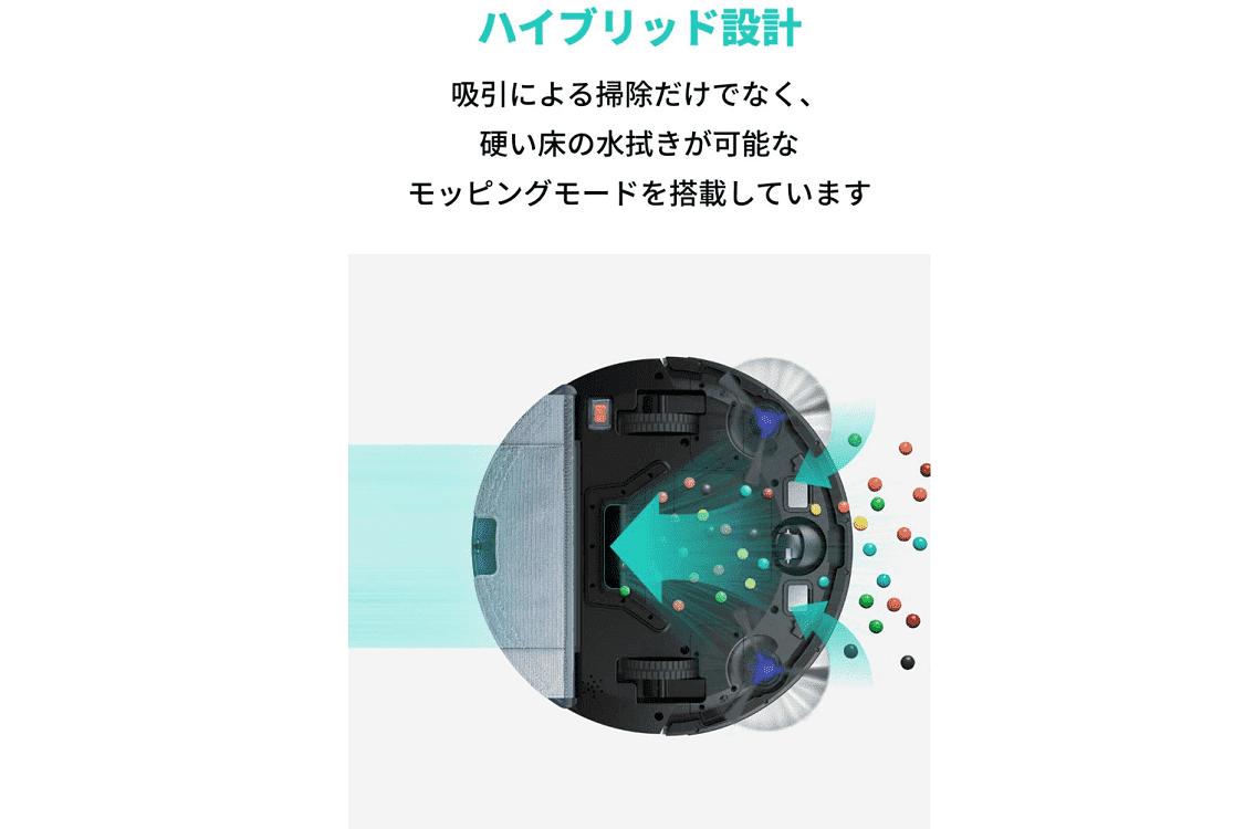 ロボット掃除機 Eufy RoboVac G10 Hybrid