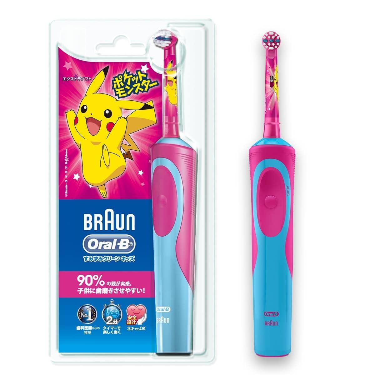 電動歯ブラシおすすめ