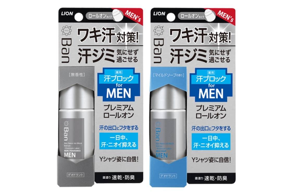 制汗剤,メンズ,ランキング,おすすめ,人気