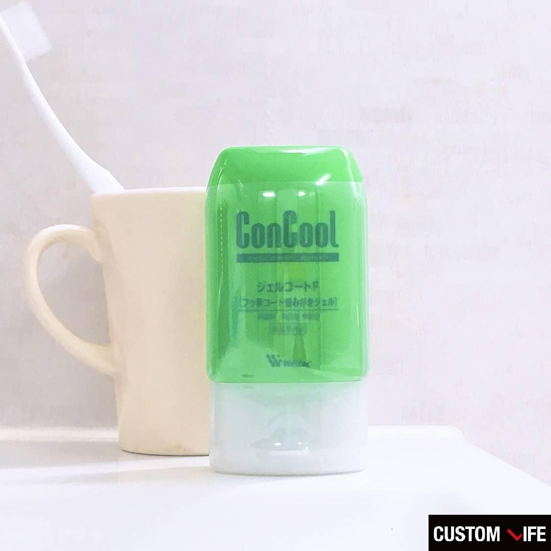 歯磨き粉おすすめ