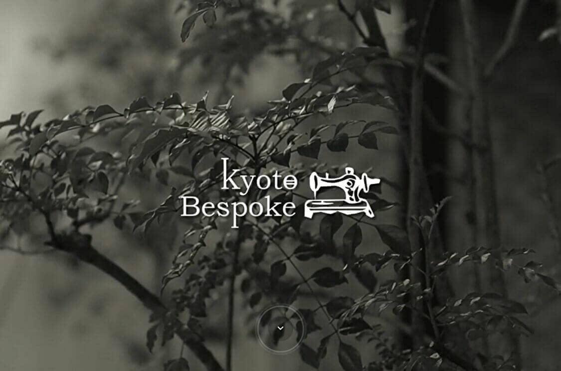 オーダースーツ 京都