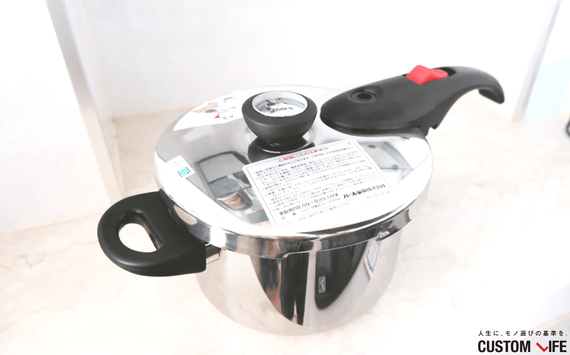 圧力鍋おすすめランキング2020