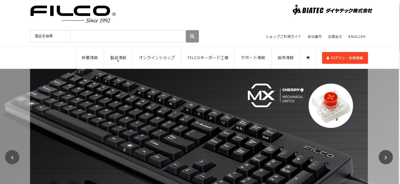 メカニカルキーボード,おすすめ