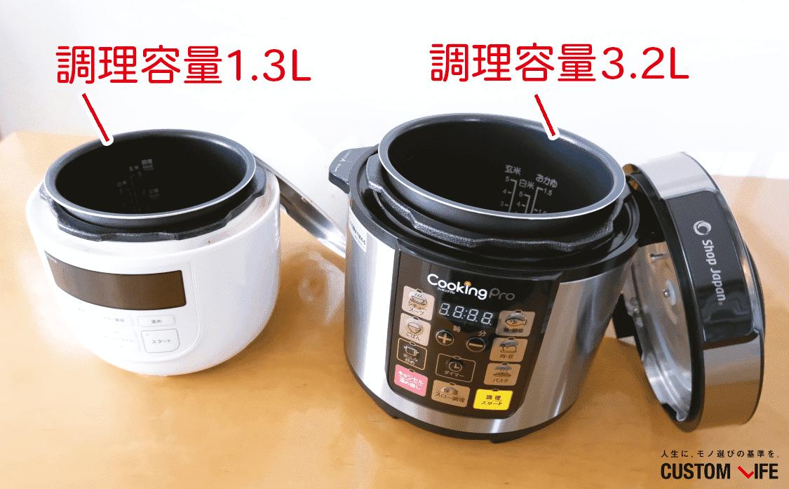 電気圧力鍋おすすめ