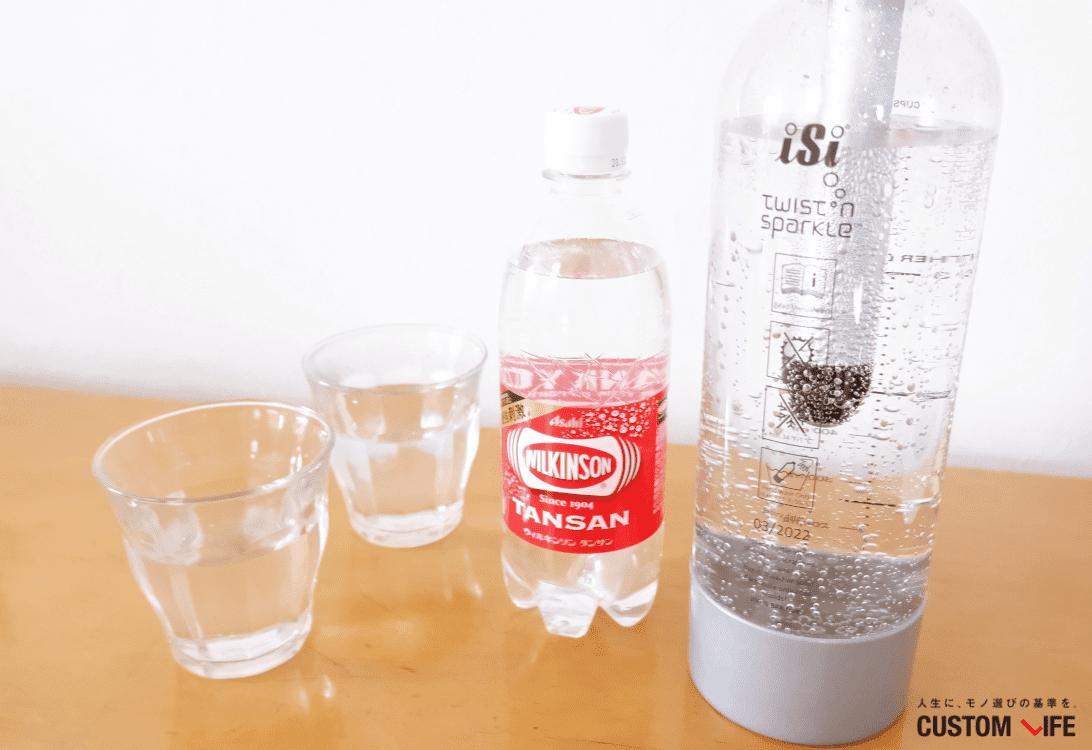 炭酸水メーカーおすすめ