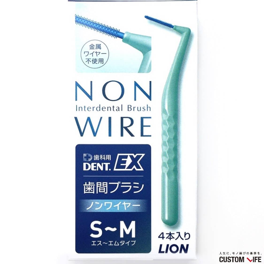 歯間ブラシ おすすめ