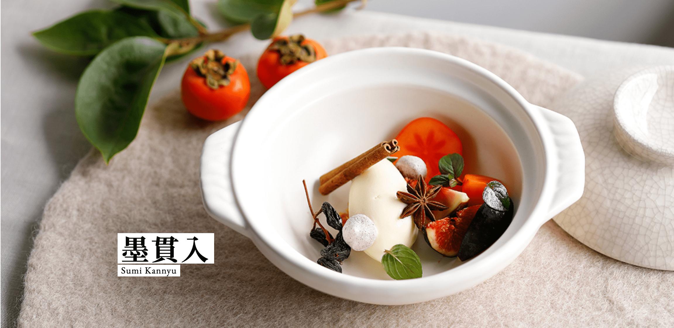 墨貫入(銀峯陶器)