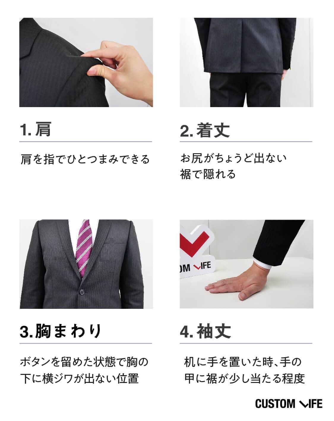 スーツ,かっこいい