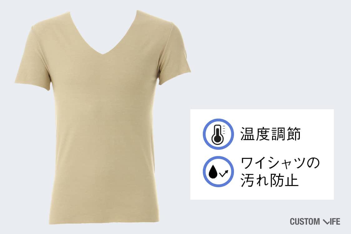 ワイシャツ,着こなし