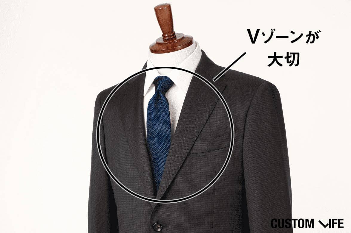 グレースーツ