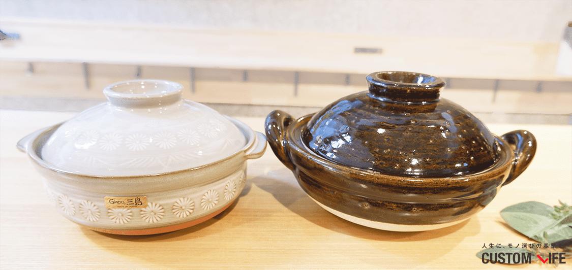 焼き方が違う土鍋の写真