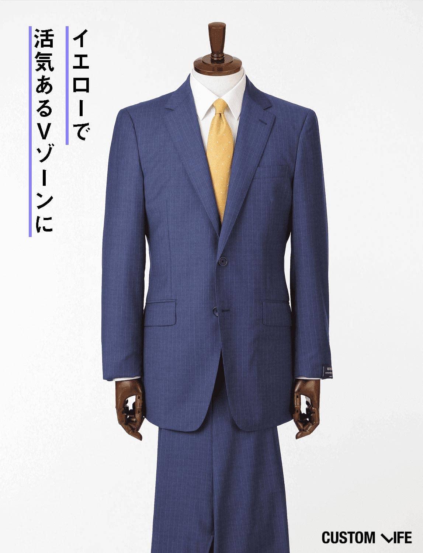 ネイビースーツ