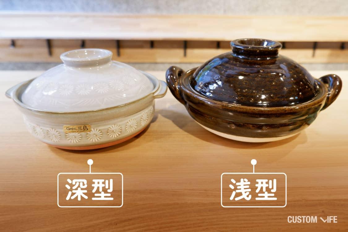 深型と浅型の土鍋の写真