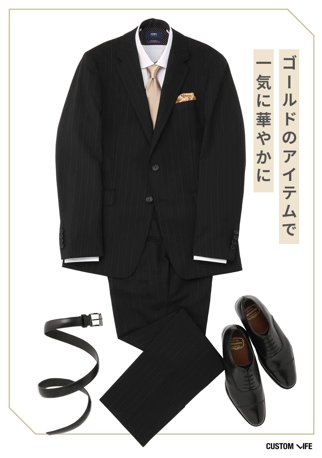 ブラックスーツに白シャツシャンパンゴールドタイ