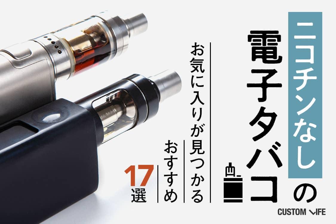 円 350 クール タバコ