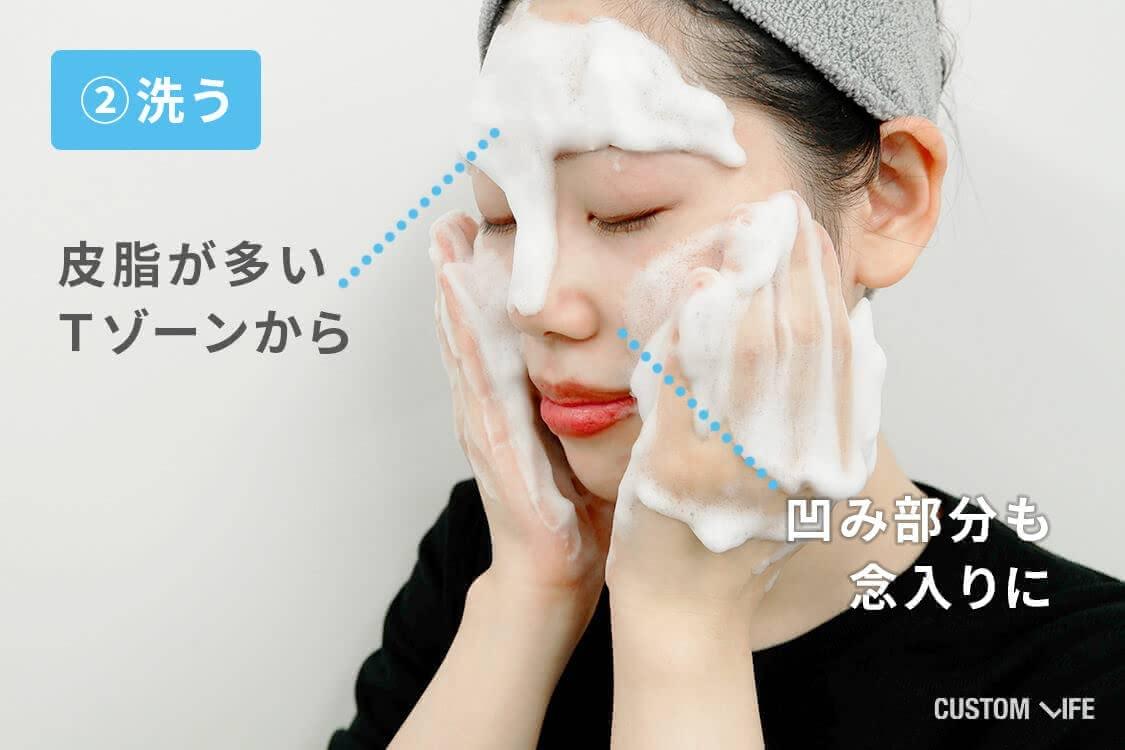 ②皮脂が多いTゾーンから、小鼻の凹み部分も念入りに泡を乗せて洗う
