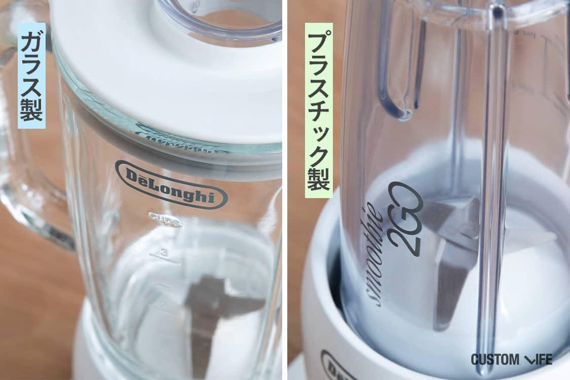 ガラス製とプラスチック製のミキサー