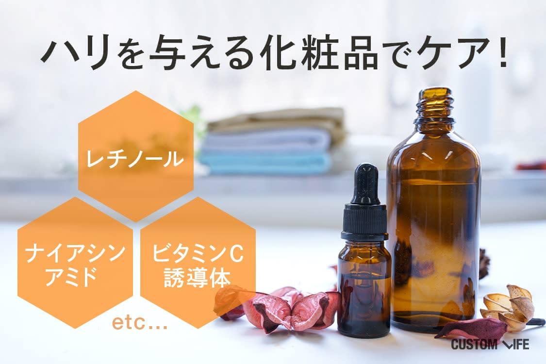 ハリを与える化粧水でケア!レチノール、ナイアシンアミドなどの成分がおすすめ
