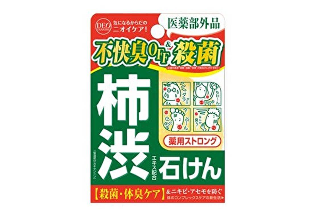 ワキガ,石鹸,おすすめ,ランキング,人気,効果