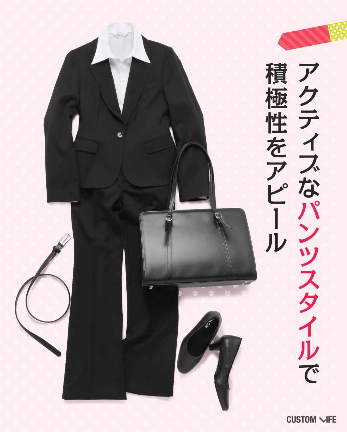 リクルートスーツのパンツスタイル