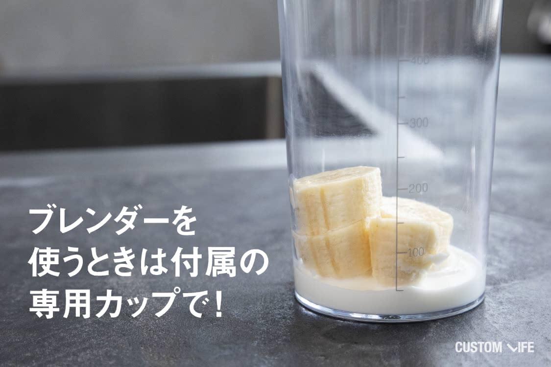 専用カップにバナナと牛乳が入っている