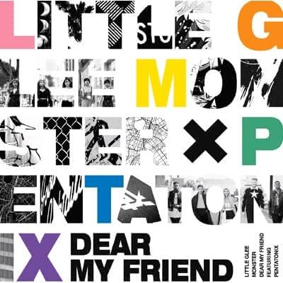 ラジオドーナツゲスト・Little Glee Monster かれんさん