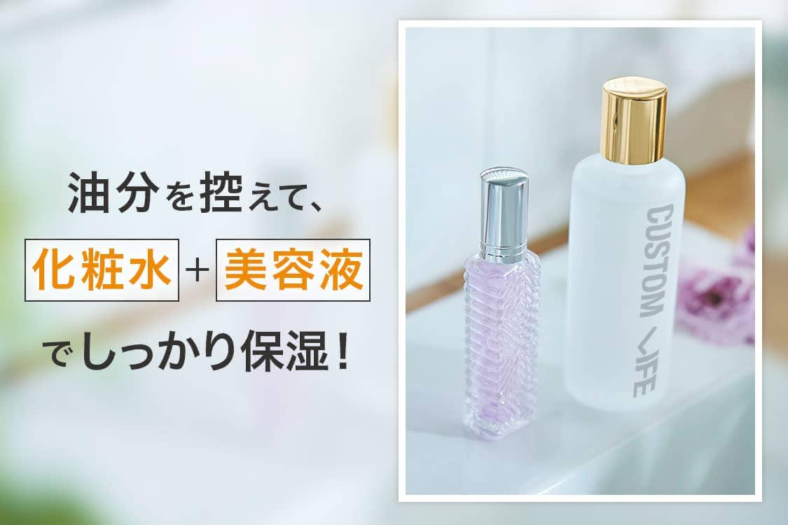 油分を控えて、化粧水+美容液 でしっかり保湿