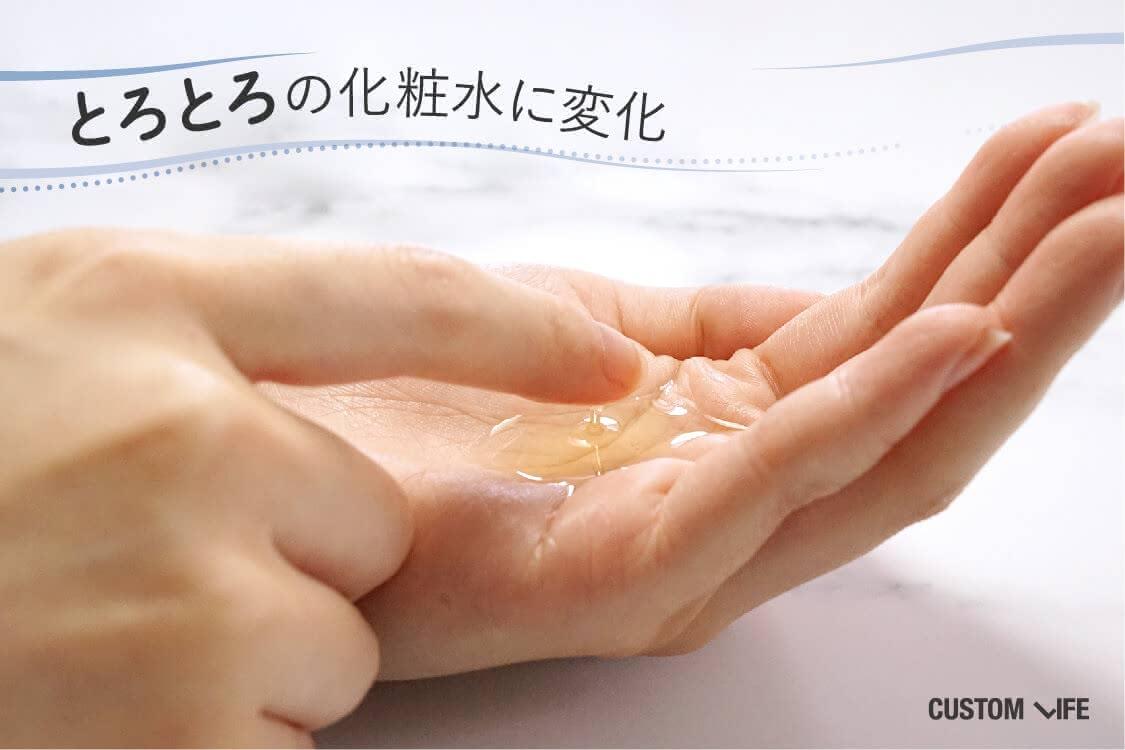とろとろの化粧水に変化
