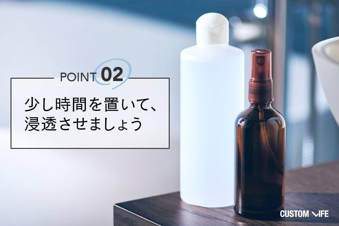机に置いてある瓶