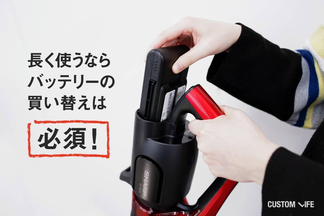 コードレス掃除機はバッテリーを買い替えする必要がある