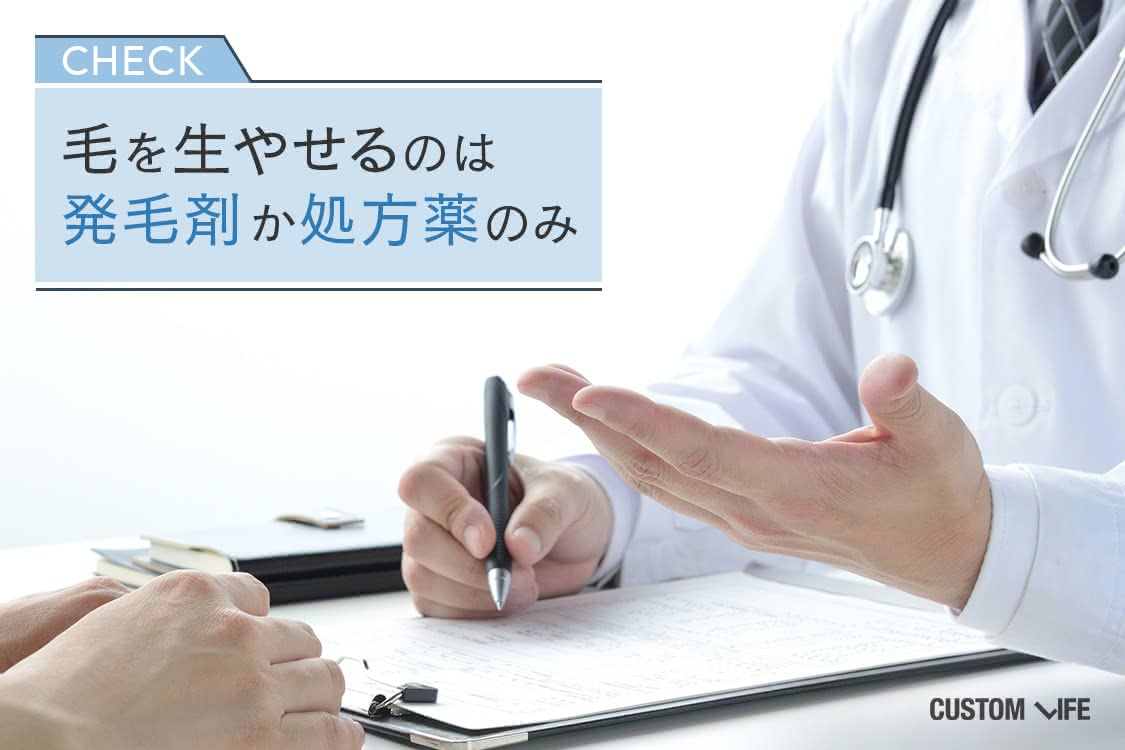 医師による診察の様子